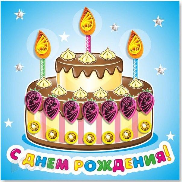 Шуточные поздравления с днем рождения для сережи
